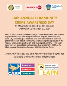 Annual Community Crime Awareness Day