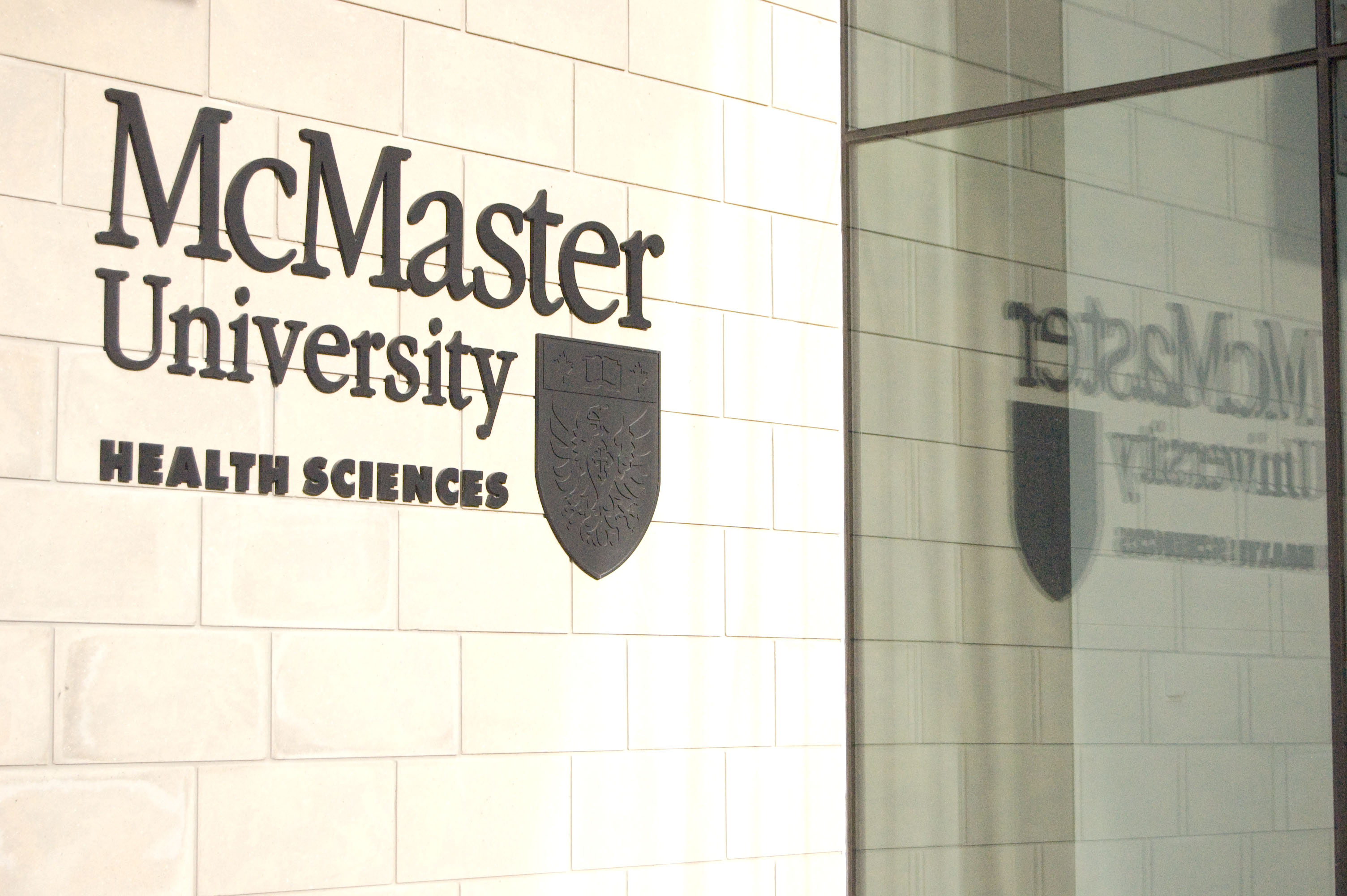 McMaster_Uniersity_Health_Sciences_entrance