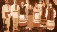 Ukrainian folk music