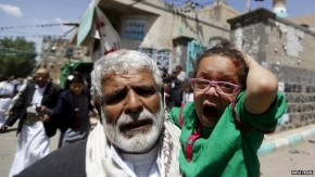 Yemen Bombings