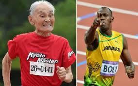 Goldeb Bolt