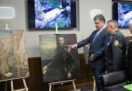 Ukraine art
